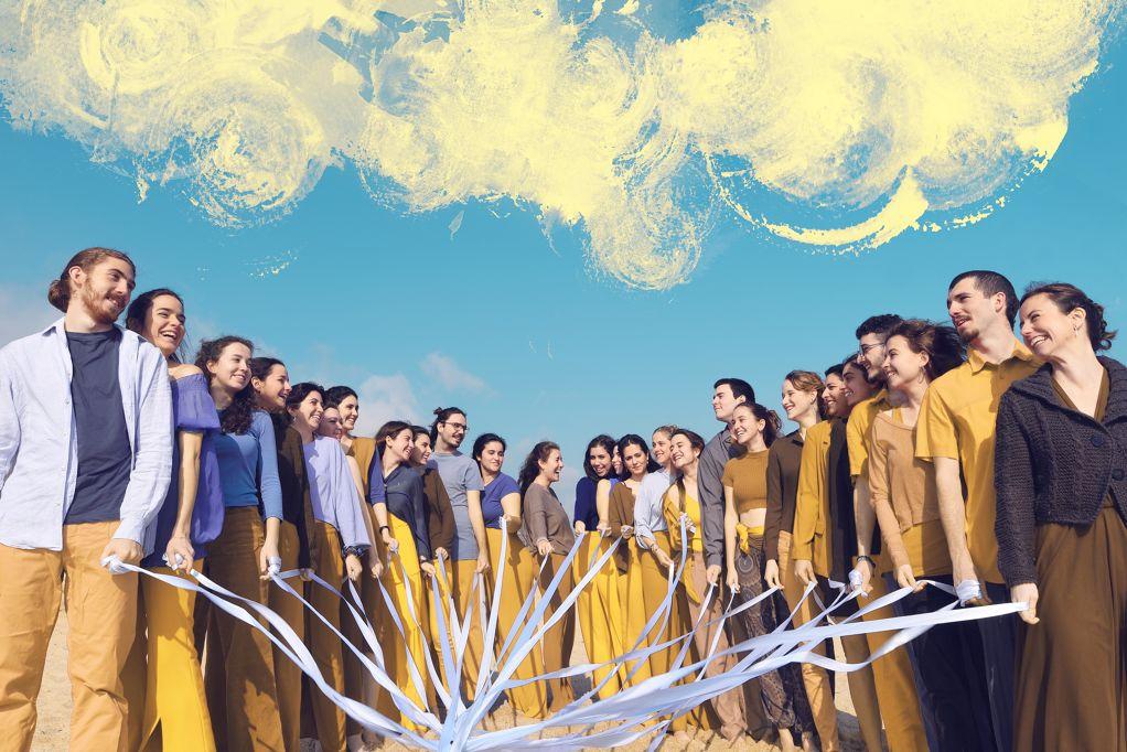 Concert del Cor Jove Amics de la Unió  - ca6b6-16_Cor_Jove_Amics_de_la_Unio.jpg